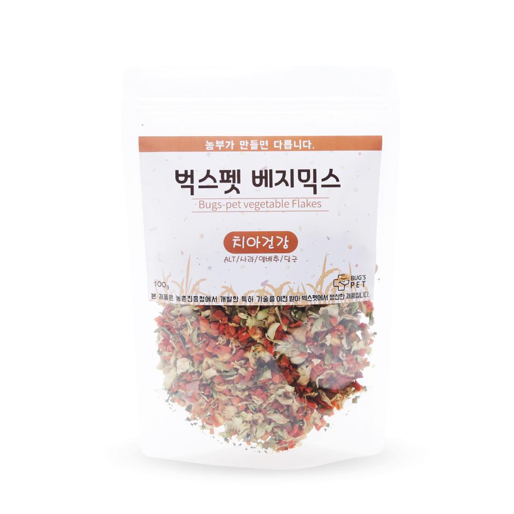 [벅스펫] 베지믹스 치아건강 100g